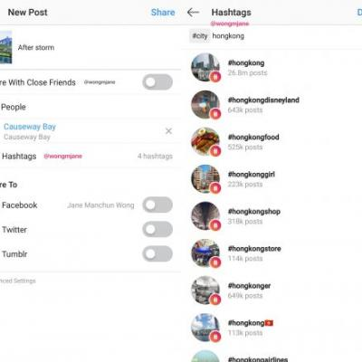 Instagram May Let Users Hide Hashtags From Posts -But is it a Good Thing?