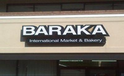 Halal beef recalled by Nashville's Baraka Bakery and Grocery