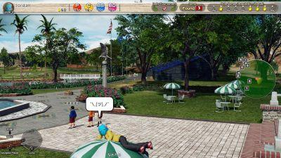 Everybody's Golf really won me over with its online beta