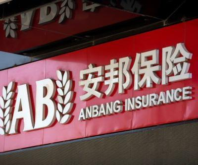 Chinese goverment seizes Anbang, owner of NYC's Waldorf