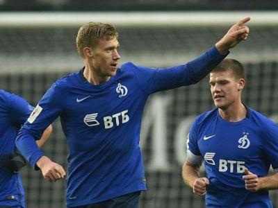 Russia FA fine Pavel Pogrebnyak for racist comments about Russia players