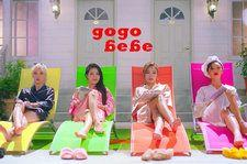 MAMAMOO Look to a Carefree, Colorful Future With 'Gogobebe' Video: Watch