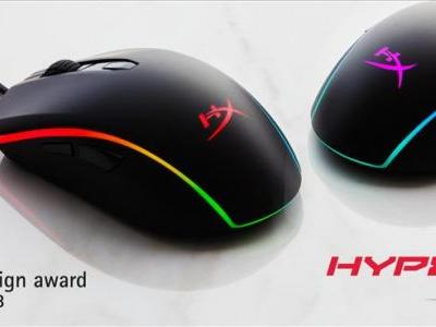 HyperX Ships New Pulsefire Surge RGB Gaming Mouse