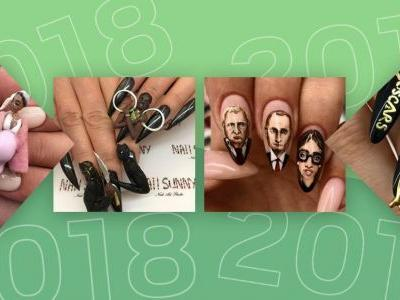 If you missed the news in 2018, you can follow what's been going on through nail art