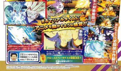 Trunks Will Be a Playable Character in Dragon Ball FighterZ