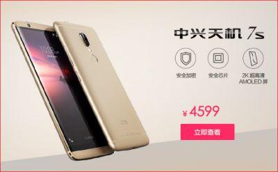 ZTE Axon 7s Now Available In China, It Costs $675