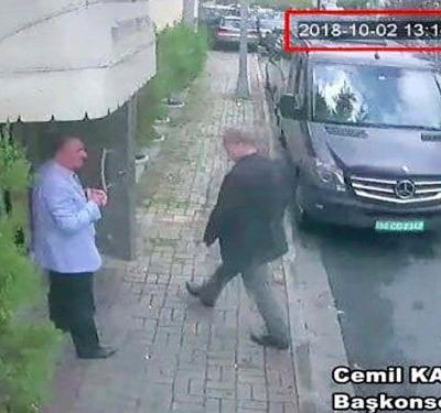 Jamal Khashoggi's family says they are 'sadly and anxiously' awaiting official word on the fate of the Saudi journalist who disappeared 2 weeks ago