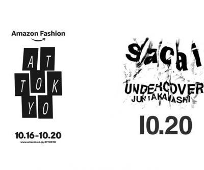 Sacai and UNDERCOVER to Show During Amazon's Tokyo Fashion Week