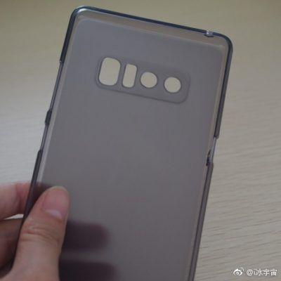 Alleged Galaxy Note 8 Silicone Case Leaks In Several Images