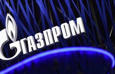 Russia's Gazprom books massive losses for 2020 on falling energy prices & ruble depreciation