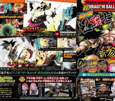 Dragon Ball FighterZ's first DLC characters revealed to be Bardock and Broly