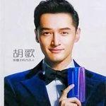 Leaked poster offers us a glimpse at the upcoming Honor 10