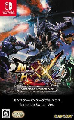 Monster Hunter XX confirmed for Switch