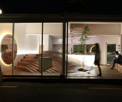 Coffee Nap Roasters 2nd / Design Studio Maoom