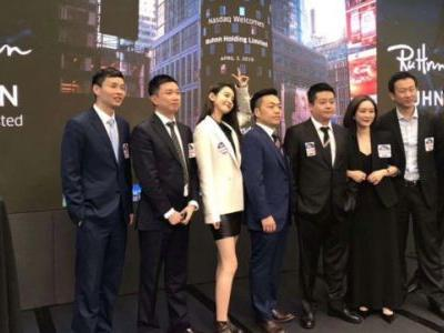 Ruhnn, a Chinese startup that makes influencers, raises $125M in U.S. IPO