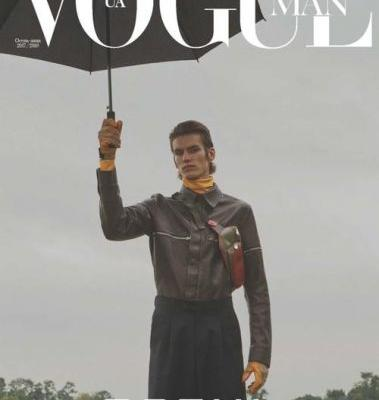 Vogue Ukraine Man