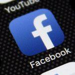 Facebook's iPhone app nabs a 'Protect' option that borders on spyware