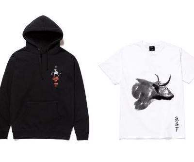 """HUF Releases """"Year of the Ox"""" Apparel Collection in Honor of Chinese New Year"""