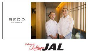 New Star Chefs Debut in JAL's Exclusive Restaurant in the Sky