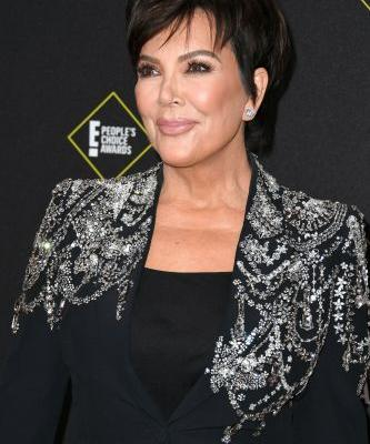 Kris Jenner's 2019 Christmas Gift For Her Family Makes So Much Sense