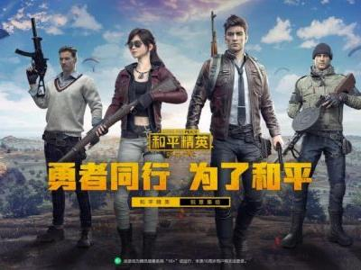 Tencent Pulls PlayerUnknown's Battlegrounds Mobile From China, Replaces It With Gentler Game