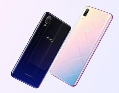 Vivo X21s smartphone gets official