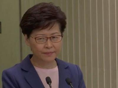 Hong Kong leader Carrie Lam announces controversial extradition bill, which has spurred weeks of violent protests, is 'dead'