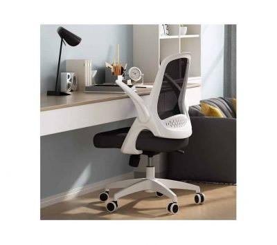 10 Best Office Chair To Upgrade Your Home Office
