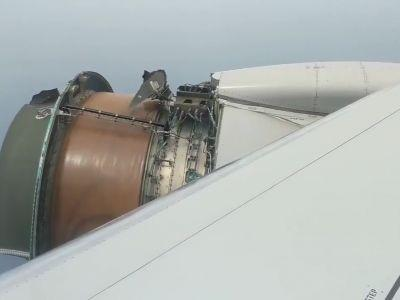 United flight from SFO to Honolulu loses engine parts while mid-air in terrifying ordeal