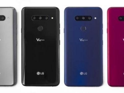 LG V40 officially unveiled: specs, price & release date