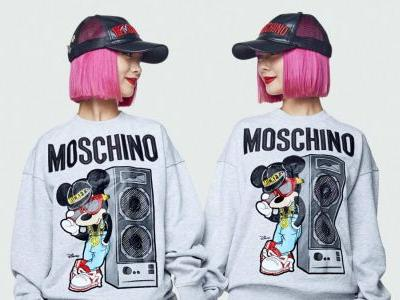 The Full Moschino x H&M Lookbook Is Here