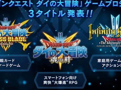 Three Games Based on Dragon Quest: The Adventure of Dai Announced