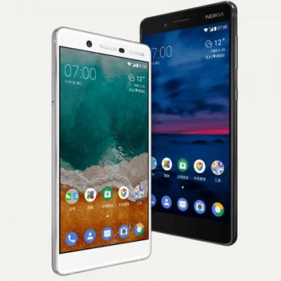 Nokia 7 Gets Official And It Is Headed To China