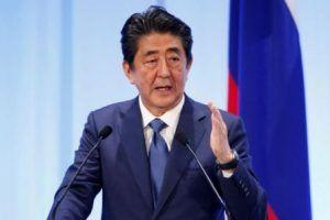Japan to declare state of emergency amid COVID-19 pandemic