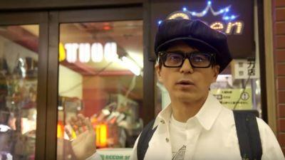 Swery 65 Returns To Game Development, Opens New Studio