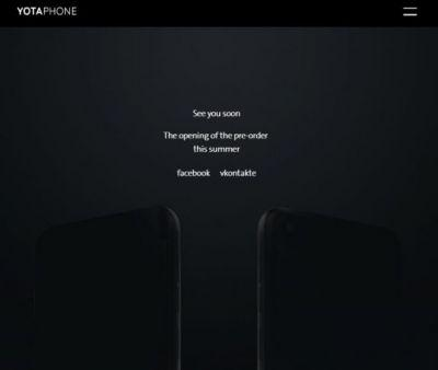 YotaPhone 3 Teased for Launch This Summer, Priced at $350 and Featuring E Ink Back Screen