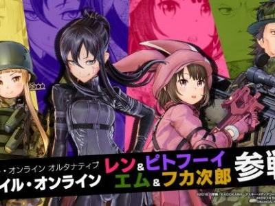 Sword Art Online: Fatal Bullet Update Patch Adds Four New Characters From SAO Alternative
