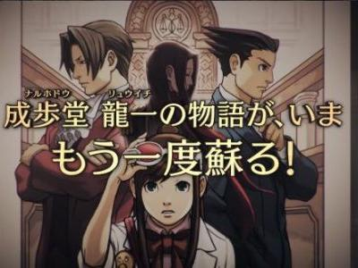 Here's When the Phoenix Wright: Ace Attorney Trilogy Is Heading to Japan