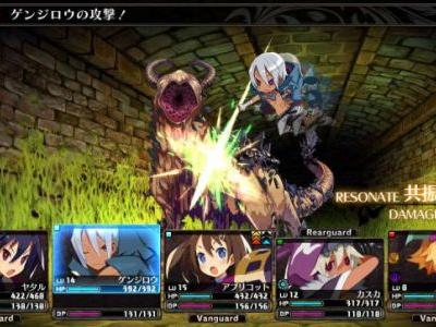 Labyrinth of Refrain: Coven of Dusk Coming West This Fall for PS4/PC/NS