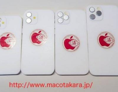 IPhone 12 launch delay hinted by Broadcom
