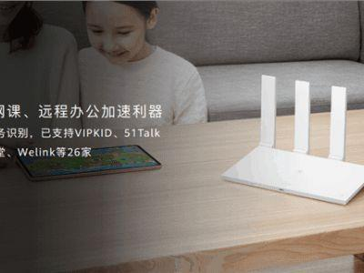Huawei Releases Two WiFi 6+ Routers: Meet AX3 and AX3 Pro