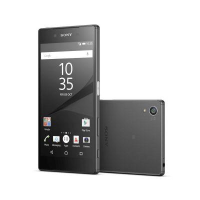 Android 7.0 Update Rolling Out For The Xperia Z5, Z5 Premium