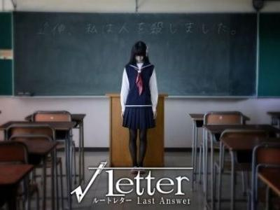 Kadokawa Games Has Announced Two New Root Letter Projects