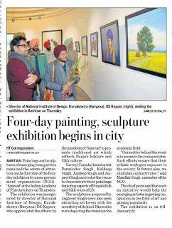 Article about our group exhibition