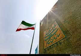 Iran comes a step closer to form a ministry of cultural heritage, handicrafts and tourism