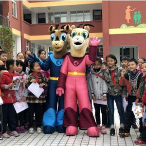 Oryx Kids' Club Mascots, Orry and Orah, Visit Qatar Airways Hope School in Sichuan