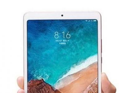 Xiaomi Mi Pad 4 Pricing Leaked On Official Site