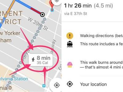Google Maps gets - and then loses - cupcakes in short-lived iOS app update