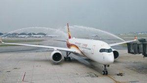 Hong Kong Airlines will offer affordable luxury flights for US market