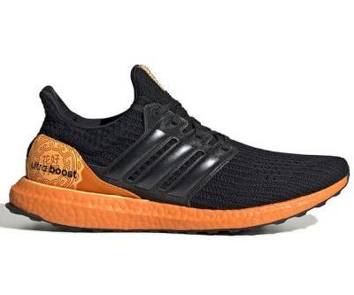 """Adidas' """"Moon Festival"""" UltraBOOST 4.0 Is Perfect for Mid-Autumn Celebrations"""